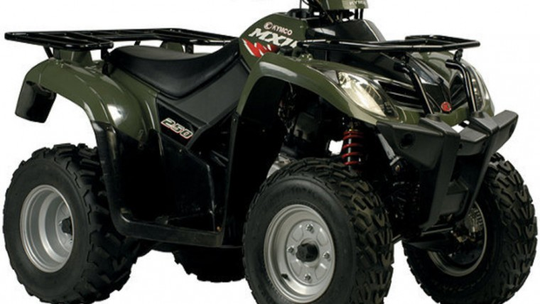 Kymco ATV 200cc or Similar